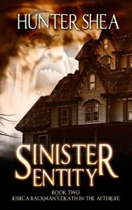 Sinister Entity 2017